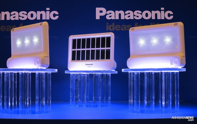 Panasonic-portable-Solar-Battery-Charger-with-the-BG-BL01
